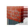 Có khả năng điều khiển xuyên tường với khoảng cách xa tùy thuộc vào remote(từ 15-200m)